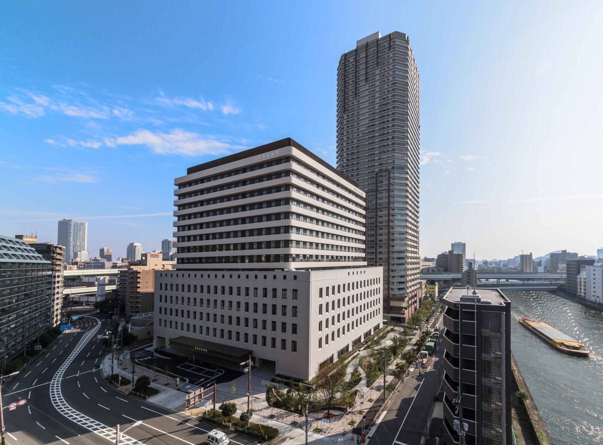 公益財団法人 日本生命済生会 日本生命病院