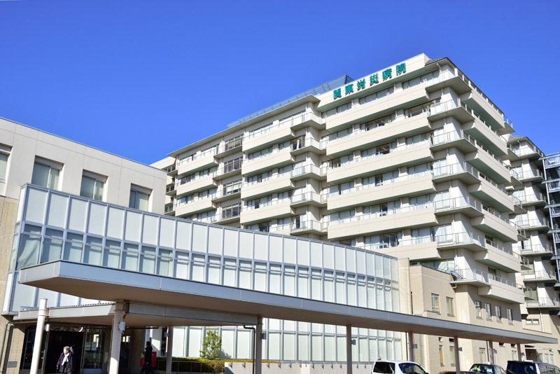労災 病院 関東