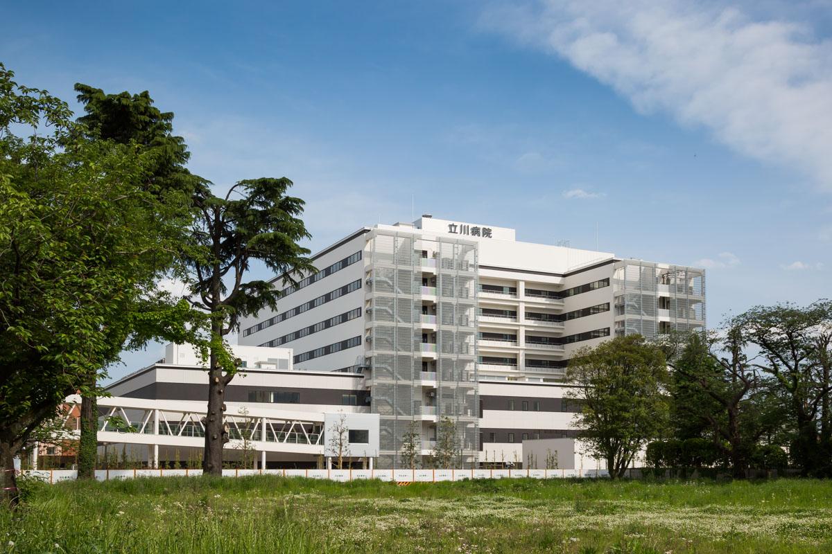 国家公務員共済組合連合会 立川病院