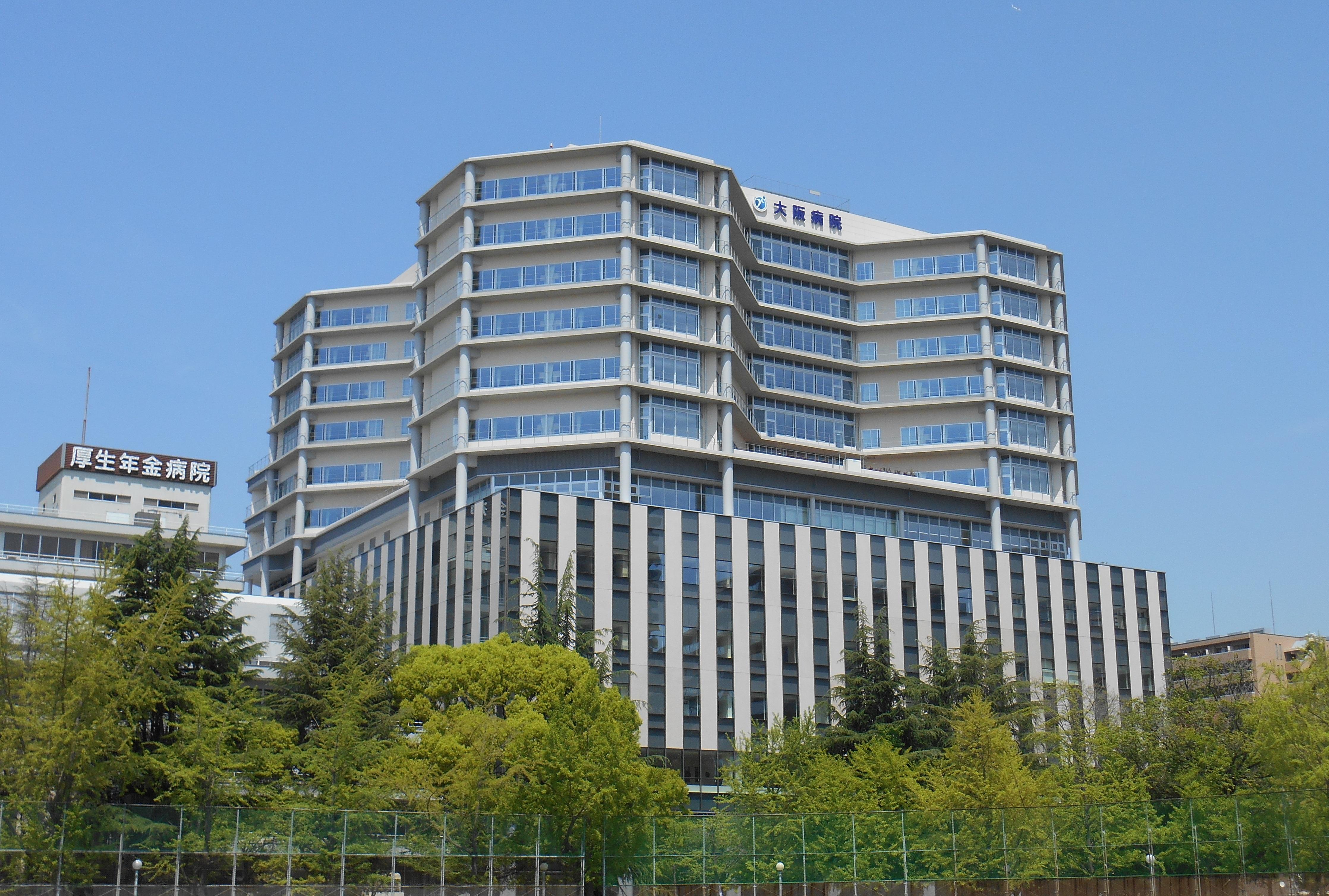 独立行政法人地域医療機能推進機構大阪病院