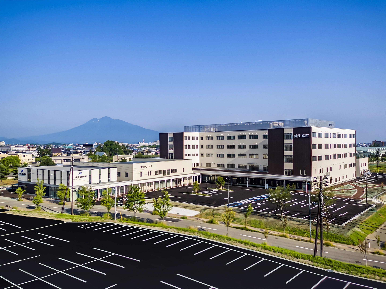 2017年10月弘前市扇町に新築移転。面積・機能を拡大・強化してよりいっそう地域医療に貢献してまいります。