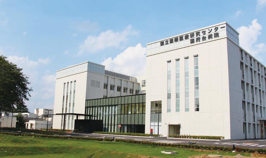 国府台病院