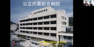 公立宍粟総合病院