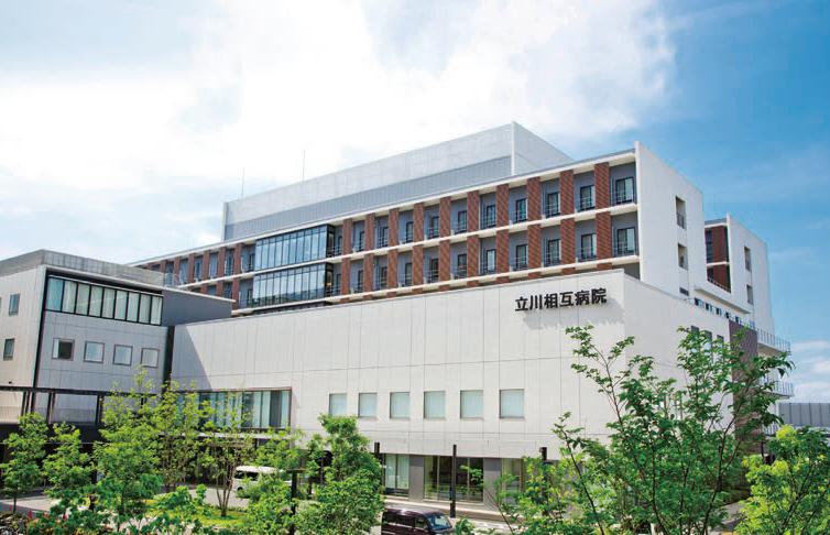 立川相互病院
