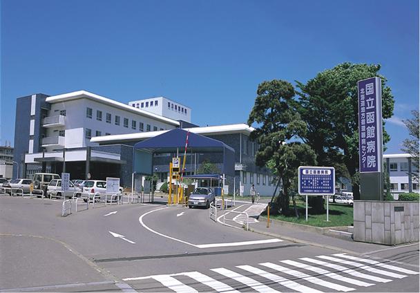 国立 病院 機構